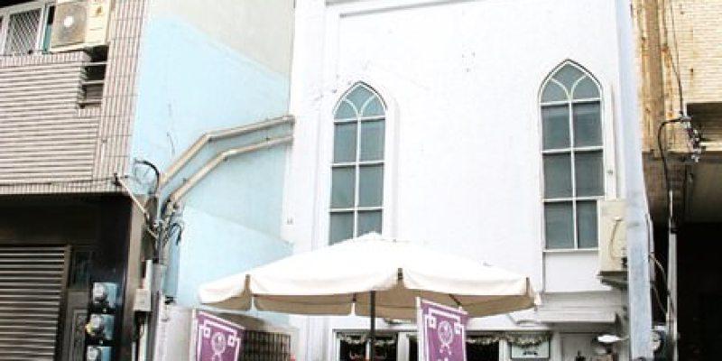 (台南。中西區美食)『泡卡芙 Puff Cafe'』正興街的純白老屋建築。在古老教會中享用美食。