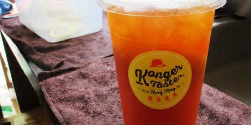 (台南。東區美食){港茶經典-Konger Taste}  可愛香港老闆賣的道地正宗的凍檸茶 & 香港絲襪奶