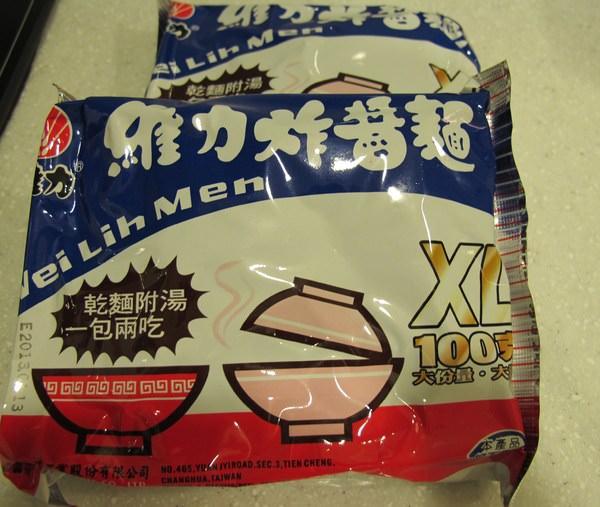 宅宅的消夜- XL維力炸醬麵
