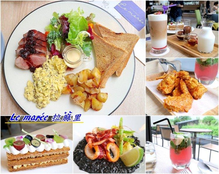 (台南。新營區美食)巷弄內的CP值超高法式餐廳,藍帶進修主廚親自料理,為你呈上一道道擺盤漂亮又超好吃的法國料理@Le marée 拉蔴里|新營聚餐推薦|內附完整菜單