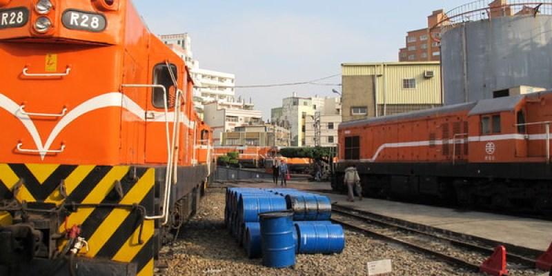 (彰化。景點) 鐵道迷看過來! 一生必看的 彰化扇形車庫!