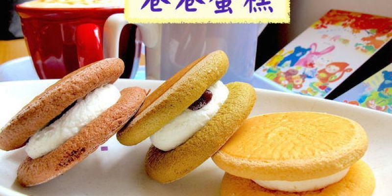 (全台宅配美食)『卷卷蛋糕』甜蜜 X 夢幻下午茶點|生乳銅鑼燒|OREO冰炫風生乳卷|愛評體驗團|