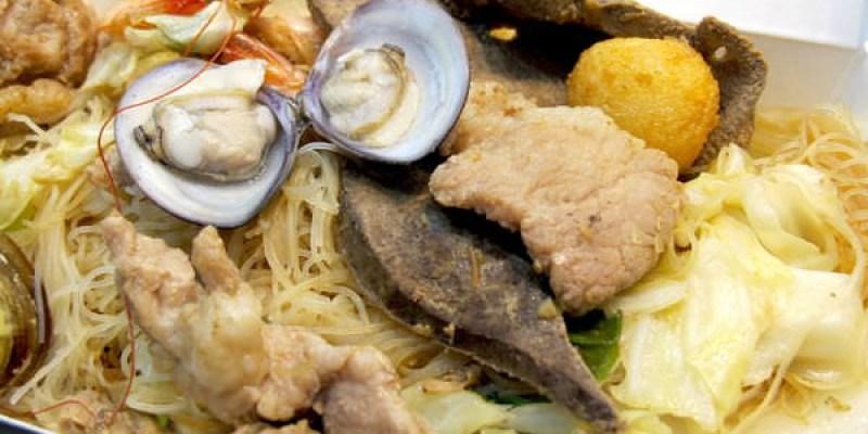 (台南。中西區美食)『美美小吃』位於正興街的家常小吃店。中正路西門路櫃姐的最愛^^