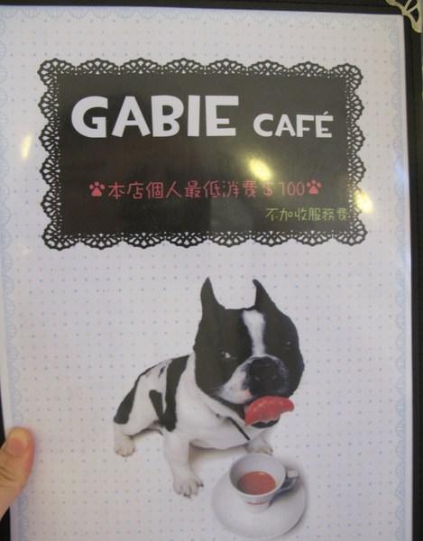 【台南加比咖啡】藏身於台南巷弄間的 美味平價義大利麵|已歇業,老闆娘新店:綠木咖啡|