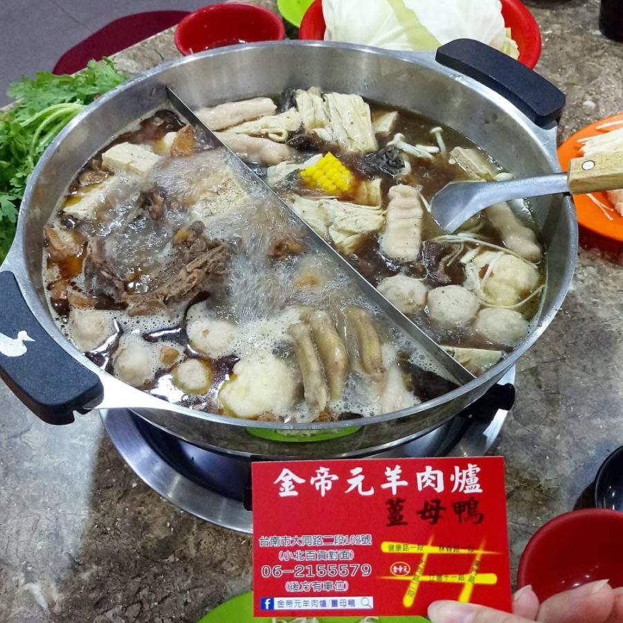 金帝元薑母鴨羊肉爐|一鍋兩吃的禽獸鍋,讓你一次吃到羊肉爐和薑母鴨的香補滋味