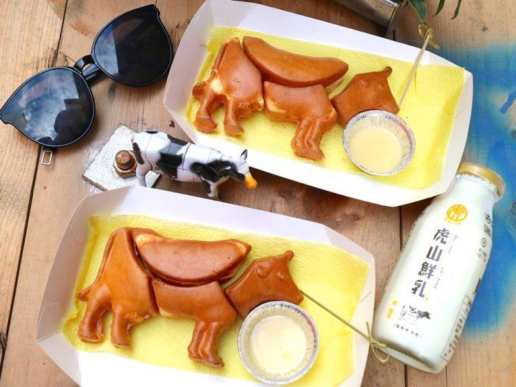 Lubentan 肢牛雞蛋糕,台南貨櫃屋把牛排變成雞蛋糕了!用的還是虎山鮮奶唷!