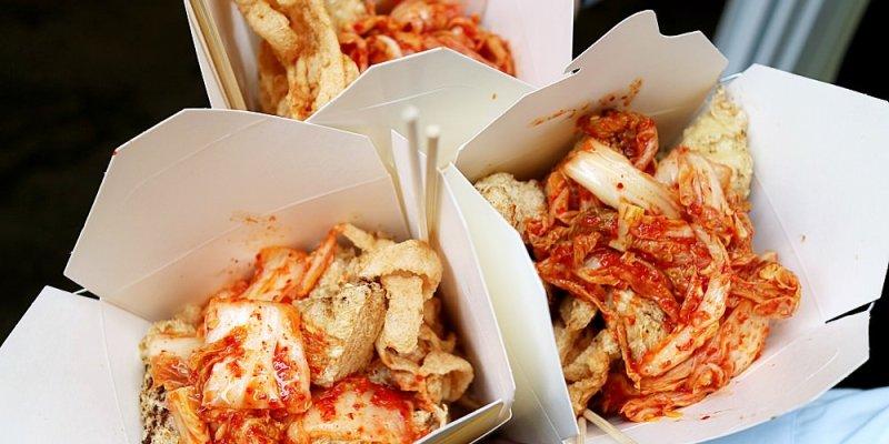 "Zoo人類美食 嘉義火車站錢櫃旁的火紅銅板美食,""韓式千層脆片""讓你一次品嚐到三種極致美味"