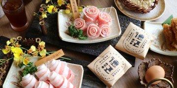 德記中藥火鍋台南總店|美美的豬肉玫瑰花+美味的溫補火鍋,讓您品嚐到百年中藥房和本草綱目的食補魅力