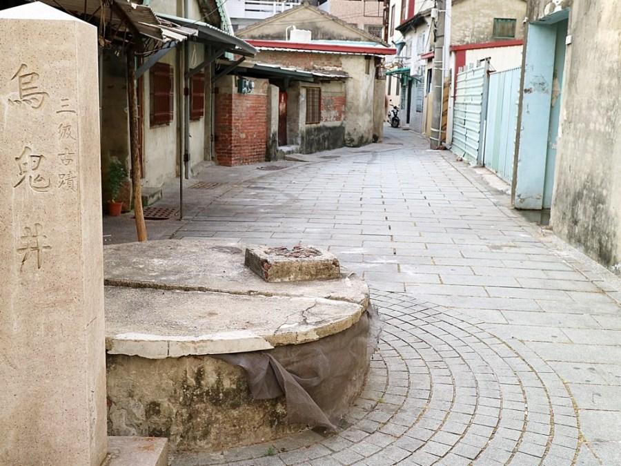 尋找台南老街小弄裡的歷史古井-烏鬼井 舊台南古蹟尋訪之旅-北區