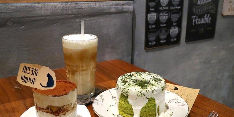 肥貓咖啡館:隱藏在台南神農街內的文青咖啡店