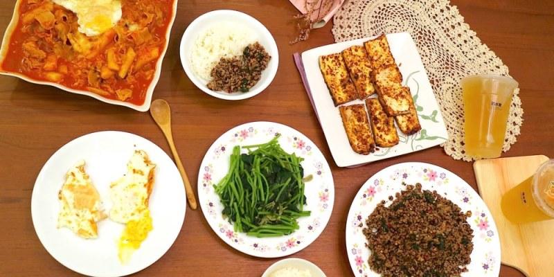 鍋具推薦-美吉鍋:最新貼膜式不沾鍋【美吉鍋】 ,不沾黏好清洗,輕鬆料理一餐
