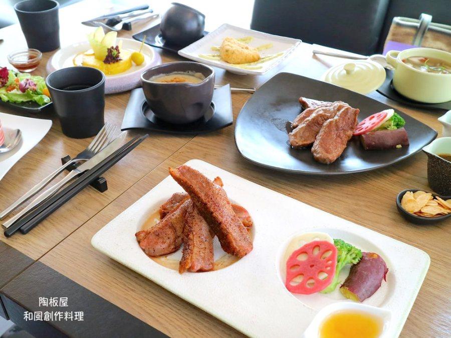 陶板屋和風創作料理(台南勝利店):和風洋食套餐,日式精緻雅食,聚餐推薦!