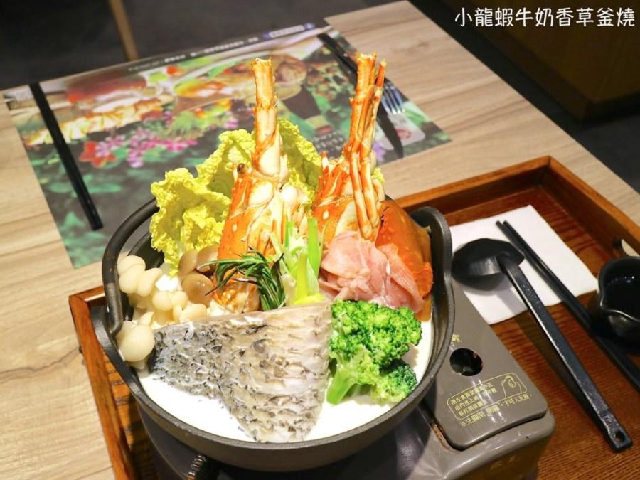 好田洋食餐廳:台南東區的自助吧吃到飽餐廳,台灣在地小農食材X西式料理手法|秋旬洋食❤新上市!消費滿千即贈現金折抵券|附兒童遊戲室/親子餐廳