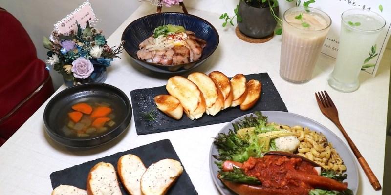 邦拿食作/邦拿 x 咖哩與酒:台南正興街的美味輕食餐館,無添加的手作麵包給你安心美味享受
