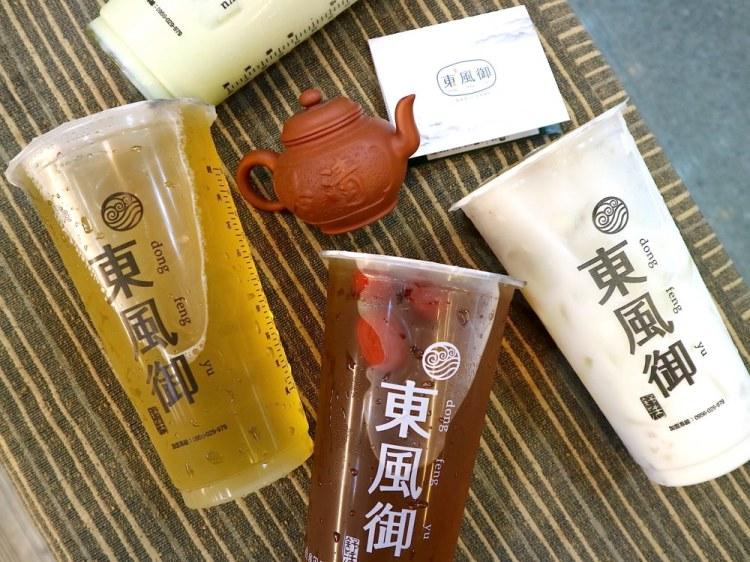 東風御-台灣青茶專賣:台南東區的文青飲料店,堅持對茶葉的用心,手調茶飲讓你喝的開心又安心|台南東區飲料推薦