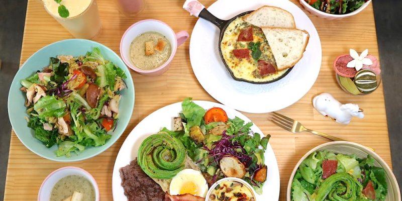 那。食咖啡The simple+ coffee|新菜單上市,滿滿酪梨健康又營養/酪梨早餐俱樂部,提供大份量早午餐盤,豐盛又飽足/那食溫沙拉.溫熱無毒生菜.美味加倍