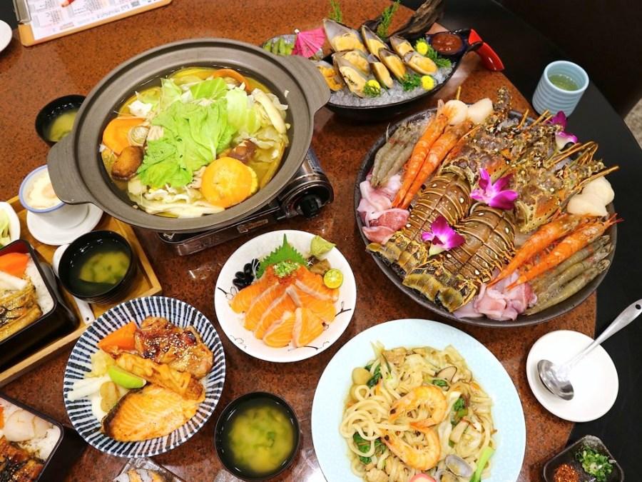 三船の鰻丼-嘉義總店:嘉義鰻魚名店,讓你吃到外銷日本的最肥美鰻魚丼飯/多樣精緻日本料理、壽司、火鍋餐點,美味大滿足 嘉義聚餐餐廳推薦.日本料理.鰻魚專賣店