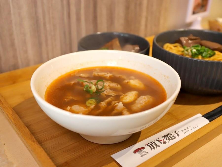 放下麵子麻辣麵舖:台南文青牛肉麵店/放下面子,一個人獨享也很可以的麻辣牛肉麵/不吃牛,也能吃豬肉/不吃辣,可選清燉湯|台南安平必吃必喝牛肉湯