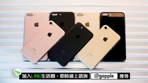 續約全新手機收購
