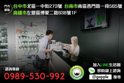 二手手機店