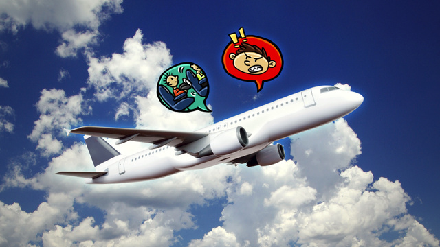 Click here to read What's the Rudest Thing You've Seen or Experienced When Flying?