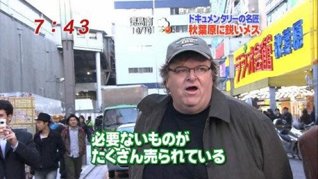 Unexpected Chaos Makes Japanese TV Fun