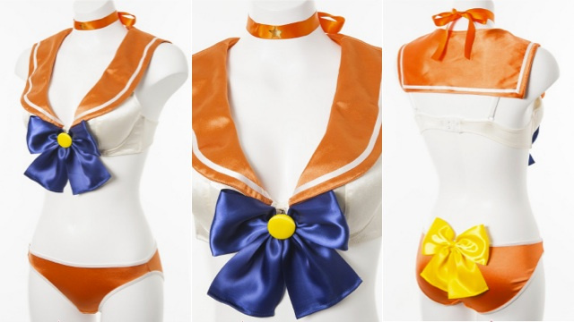 The Most Realistic Sailor Moon Lingerie Money Can Buy