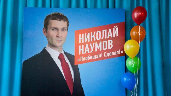 На канале ТНТ стартовал пятый сезон «Реальных пацанов ...