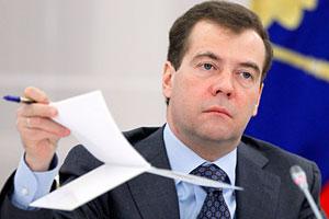 Медведев нашел ответственных за теракт в Домодедово