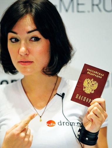 Саше Грей 30 лет ГазетаRu