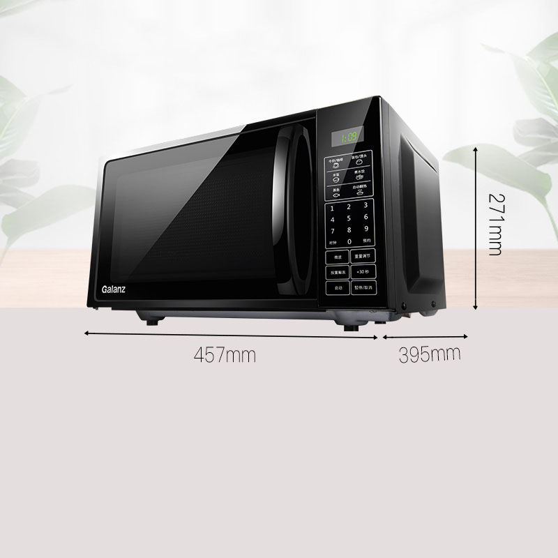 galanz microwave oven household small mini multi function smart tablet quick heat official flagship authentic dg dq000910