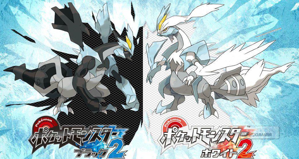 pokemon noir et blanc 2 annonces sur ds