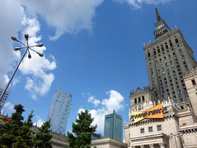 Palais de la Culture, Varsovie