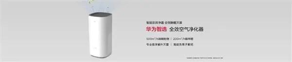 A Huawei lançou uma infinidade de dispositivos domésticos inteligentes na conferência da série Mate 20 em Xangai 5