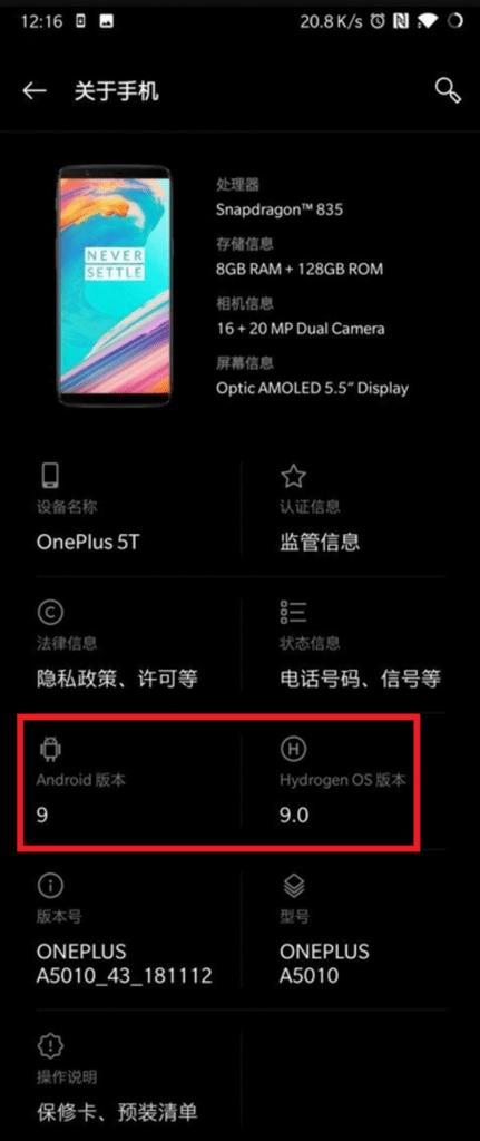 HydrogenOS beta, revela Android 9 Pie para o OP5T 2