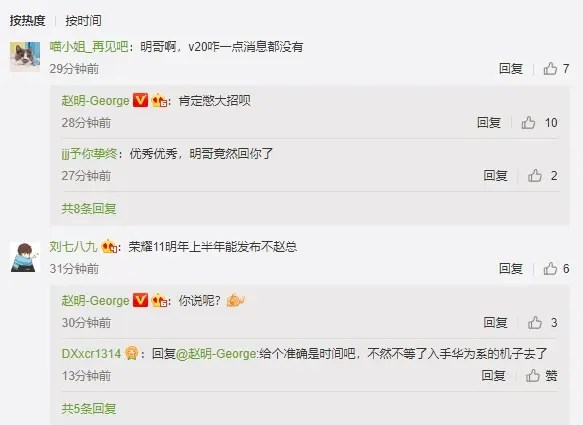 Honor V20 e Honor 11 vão chegar no próximo ano - Zhao Ming confirma 3