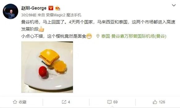 Honor V20 e Honor 11 vão chegar no próximo ano - Zhao Ming confirma 1