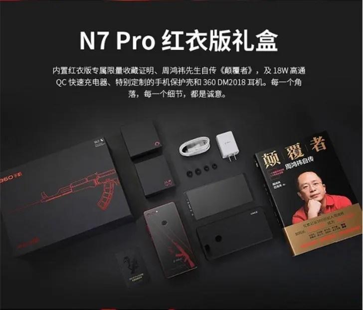 360 N7 Pro Red Version lançado como tributo ao fundador da 360 Mobiles 4