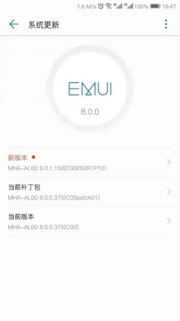 Huawei Mate 9 recebe atualização estável do Android 9 Pie 1