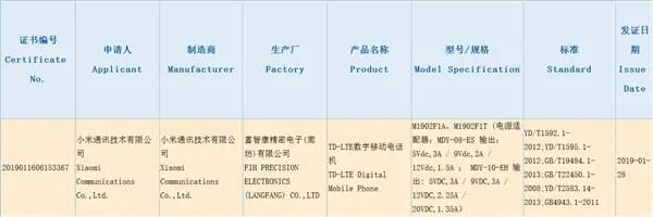 Xiaomi Mi 9 vem com carregamento rápido sem fio de 20W 3