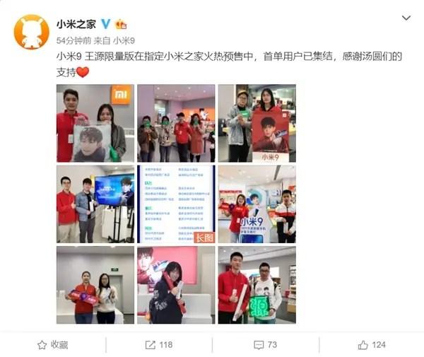 Xiaomi Mi 9 Special Edition com traseira transparente entra em pré-venda 1