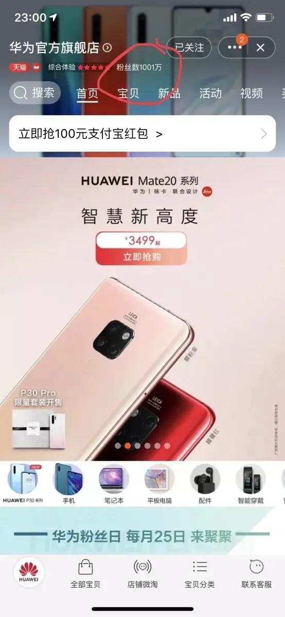 Envio de smartphones Huawei cresce apesar da proibição dos EUA 2