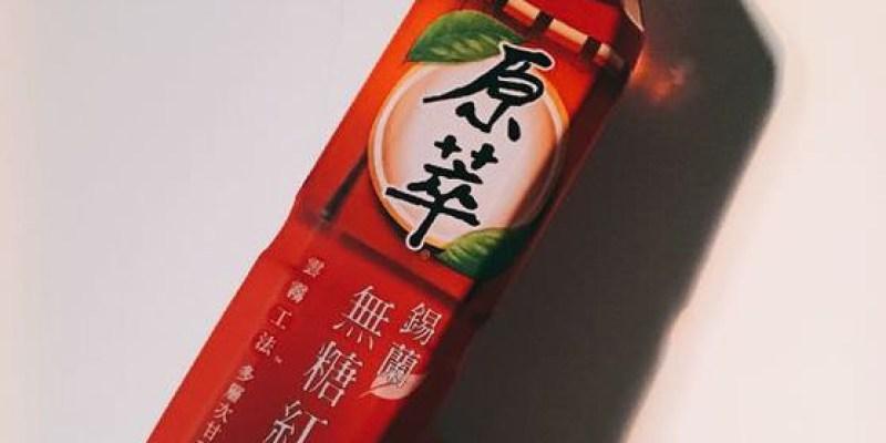 【 原萃錫蘭無糖紅茶 】阿部寬   Ceylon Tea    Yuan-Cui Brand