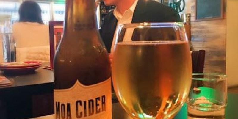 【 MOA Cider Apple Flavor 】紐西蘭MOA 蘋果啤酒