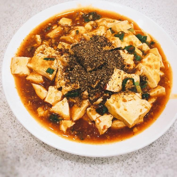 忠南飯館 》 台北市大安區美食   LV 旅遊指南推薦    Chungnam Restaurant