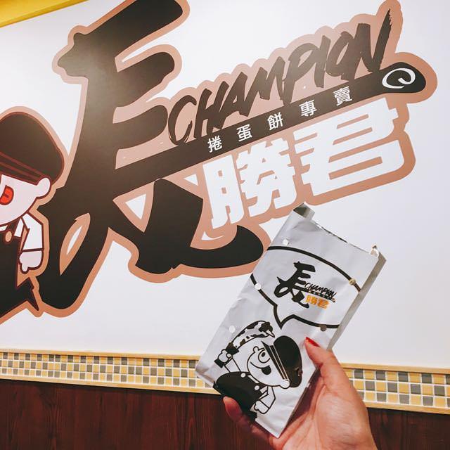 【長勝君捲蛋餅】 民生社區 | Taipei Brunch | 早午餐美食 |