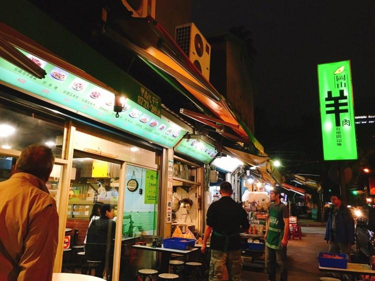 【 南京復興 | Taipei Food 】岡山羊肉爐 | Gangshan Lamb Hot Pot | 六福皇宮