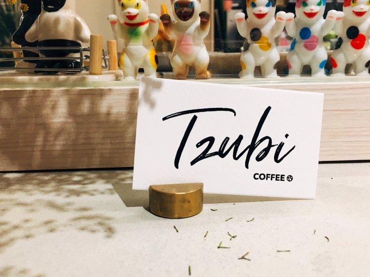 台北東區忠孝敦化捷運站咖啡店 》 Tzubi Coffee