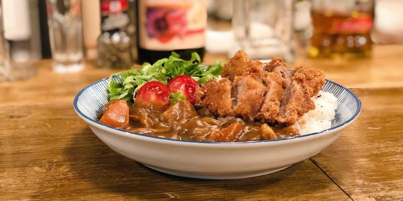 光の越後 》日本籍阿光師之不按牌理出牌的美味 | Taipei Japanese Diner