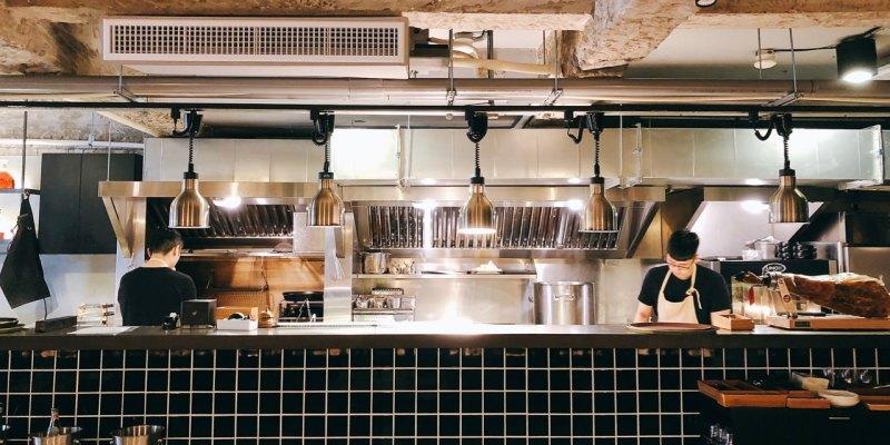 ULV Restaurant and Bar Taipei 》台北餐酒館   法式料理與北歐料理之邂逅